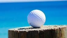 Golfing Hotels in Majorca on the Costa de Almeria - Protur Hotels